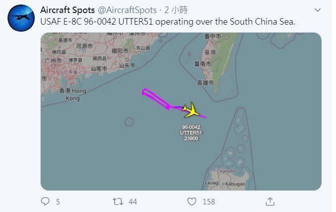 記錄軍事飛行器動態的推特帳號「飛機守望」發現美國軍機現蹤台灣西南方空域。(圖取自「飛機守望」Aircraft Spots)