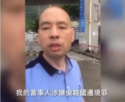 中國維權律師盧思位(見圖)認為,香港已回歸中國,若違反通行證制度往來香港的行為被認定為犯罪,邏輯上會陷入「中國公民在自己的國土上行走,都會涉嫌偷越邊境犯罪」的怪圈。(圖擷取自《RFA 自由亞洲粵語》)