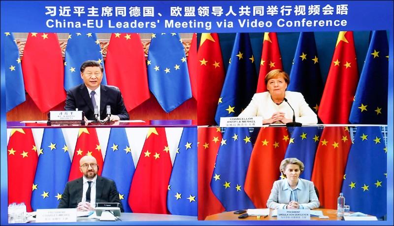 擔任歐盟輪值主席的德國總理梅克爾(右上)、歐盟執委會主席馮德萊恩(右下)和歐洲理事會主席米歇爾(左下),十四日與中國國家主席習近平(左上)召開視訊峰會,最後卻各說各話、不歡而散。(美聯社)