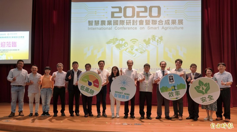 「2020智慧農業國際研討會暨聯合成果展」共吸引近400位產官學研人士參與。(賴明歧提供)