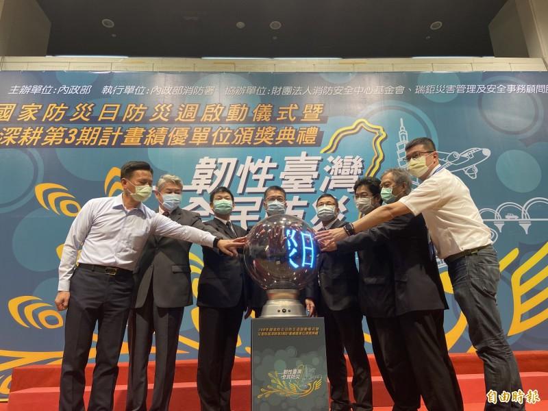 內政部長徐國勇(左四)今上午出席防災週啟動儀式。(記者陳薏云攝)