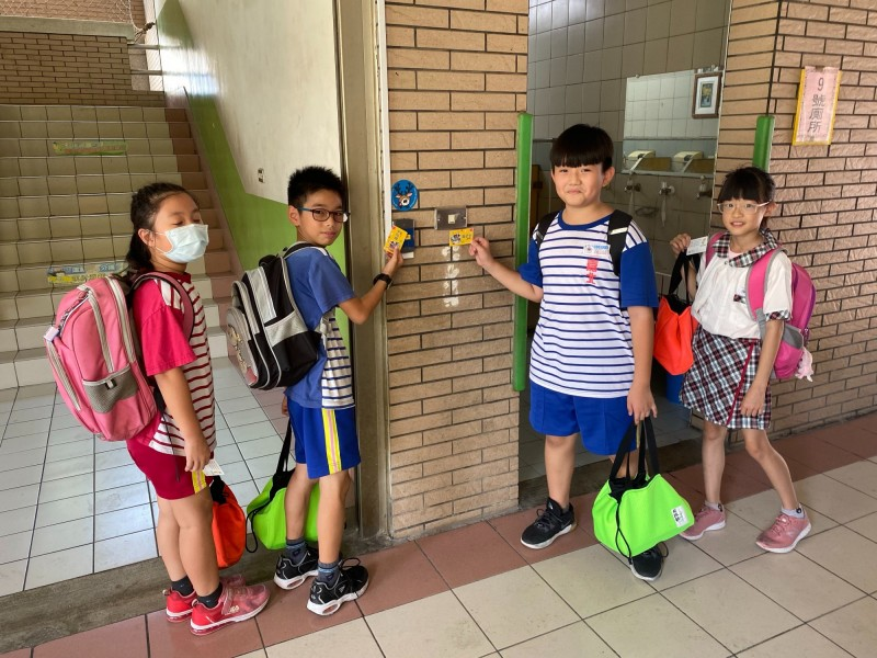 嘉義市「嘉e卡」新增定位通知 家長接小孩放學更便利