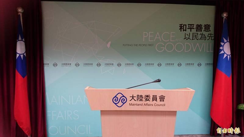 陸委會表示,兩岸已簽署的各項協議都持續有效。(資料照)