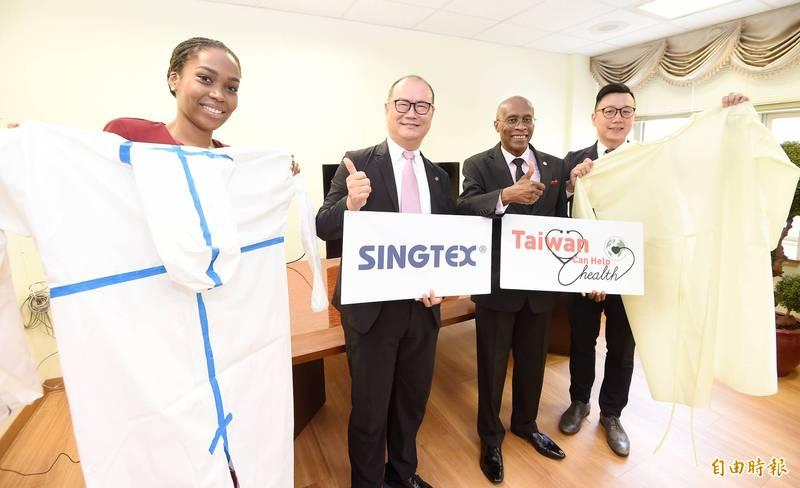 聚紡企業董事長陳國欽(左2)16日捐贈防護衣給聖露西亞,聖露西亞大使勞倫特(右2)感謝台灣民間企業的幫助。(記者朱沛雄攝)