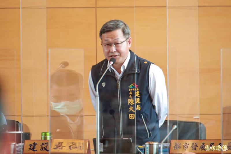 台中市建設局長陳大田。(資料照)