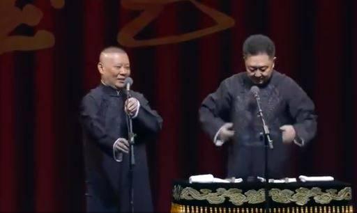 中國文化旅遊部14日再下令,未來將重點加強審核脫口秀、相聲、話劇等演出活動,並要進行現場管制。圖為中國知名相聲演員郭德綱(左)與于謙(右)。(擷取自微博)