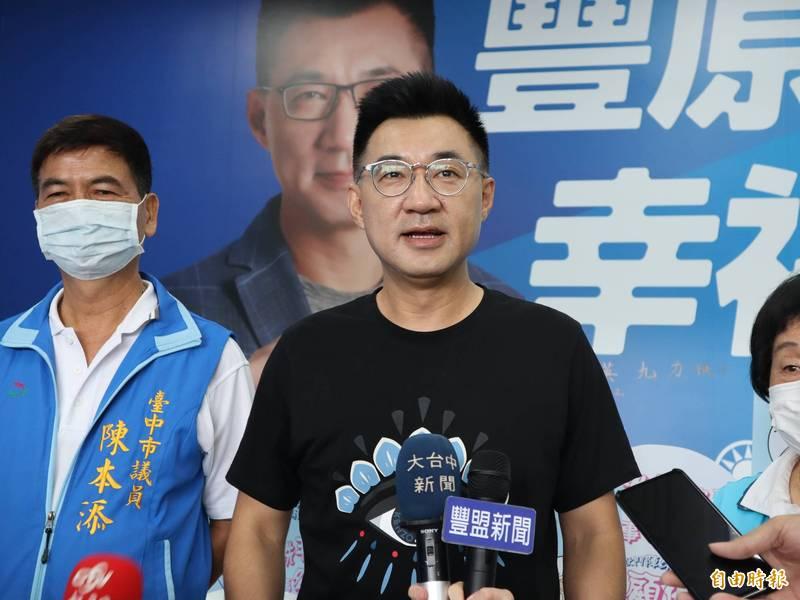 國民黨不以政黨形式參加海峽論壇,黨主席江啟臣表示,因現階段大環境的氛圍不利以政黨的形式來參與。(記者歐素美攝)