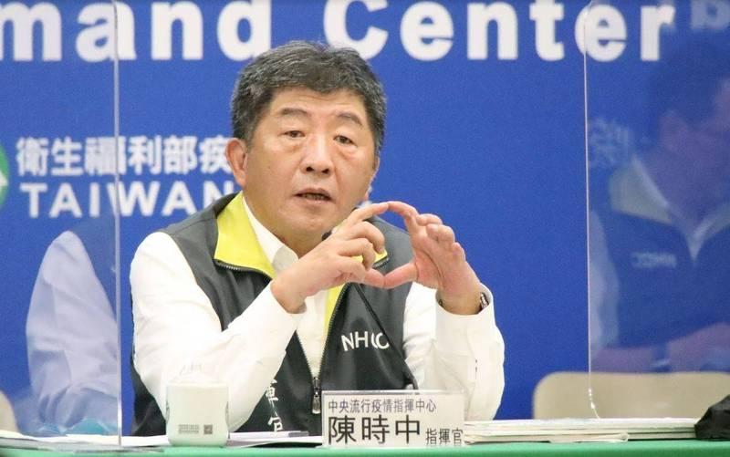 衛福部長陳時中明天將到台北市迪化街示範豬肉標示。(指揮中心提供)