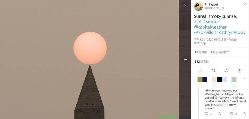 美西野火毒霧蔓延全國,華府民眾拍攝到「煙燻色日出」。(圖擷取自推特@philliefan_99)