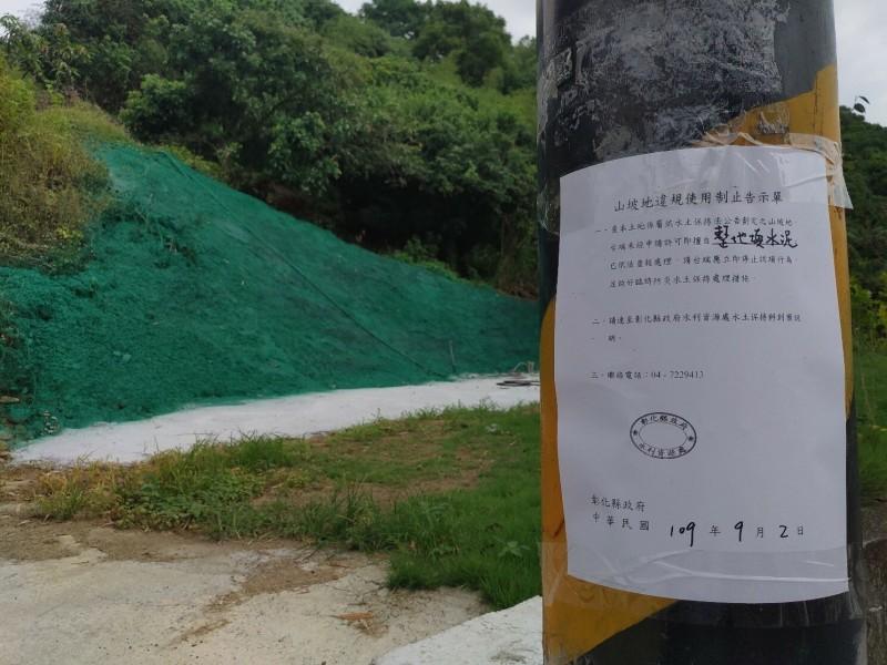 行為人在被「理光頭」山坡地鋪設水泥還上綠色油漆,終究逃不過衛星天眼的監控,被拍到變異點而觸法。(縣府提供)