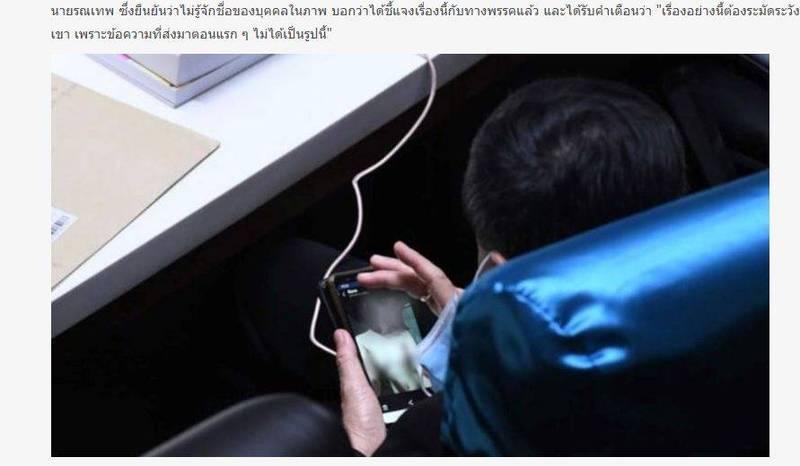 泰國一名代表春武里府的人民國家力量黨議員,昨(16日)在明年度預算審議會中,被眼尖記者抓包在裝忙,公然在議會中低頭看A片,只見他的螢幕不斷出現裸女畫面,持續約10分鐘之久,消息曝光遭泰國民眾撻伐。(圖擷取自thaijobsgov)