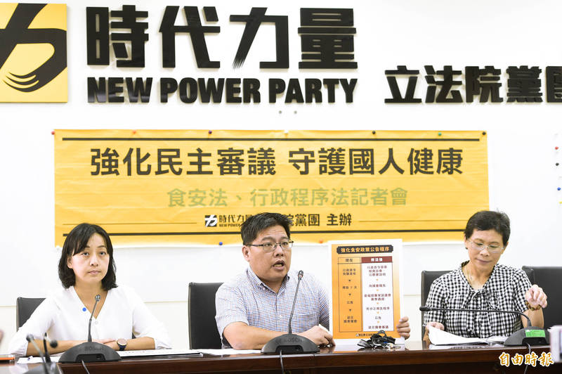 New Power Party caucus whip Chiu Hsien-chih, center, flanked by NPP legislators Claire Wang, left, Chen Jiau-hua, right, hold a news conference in Taipei yesterday. Photo: George Tsorng, Taipei Times