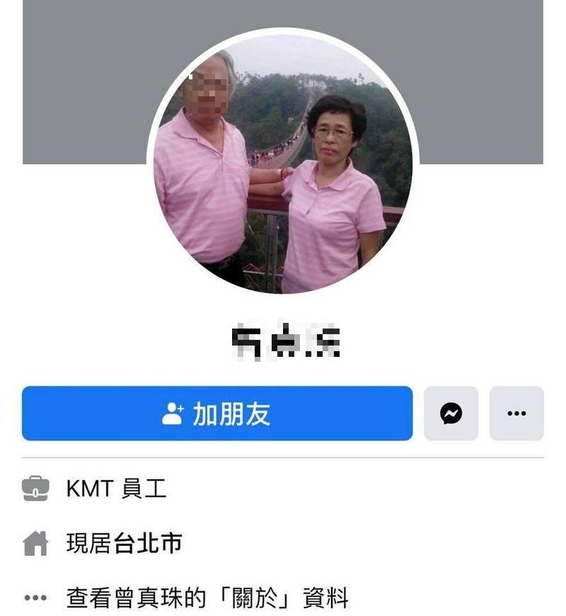 王定宇表示,這位阿嬤其實是國民黨的黨工。(圖取自王定宇臉書)