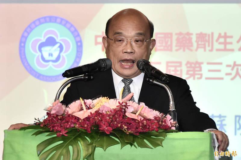 行政院長蘇貞昌17日出席中華民國藥劑生公會全國聯合會「第13屆第3次會員代表大會」。(記者塗建榮攝)