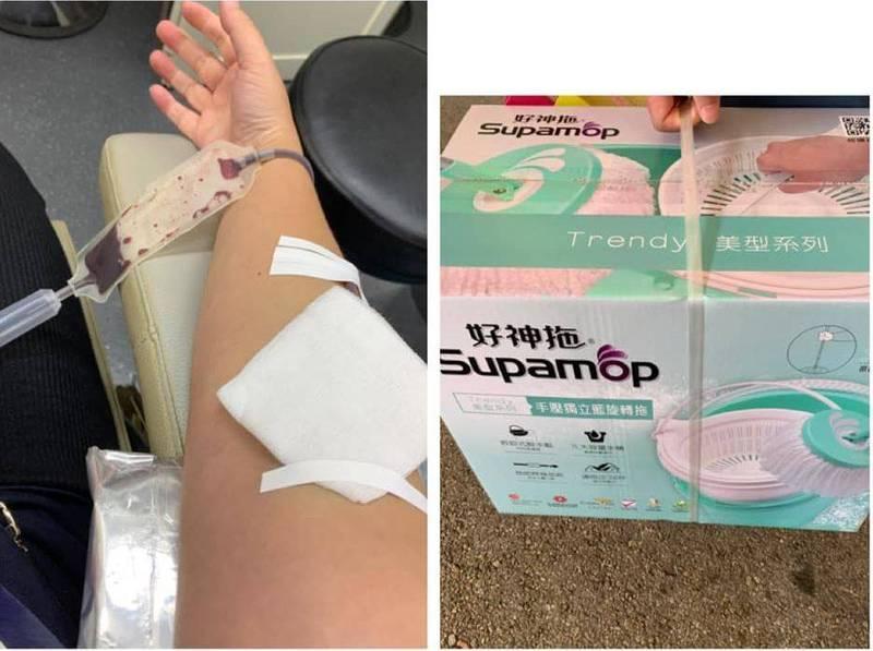 原PO貼出捐血拿到的全新好神拖。(圖擷自爆廢公社)