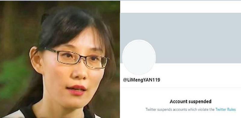 逃亡美國的中國病毒專家閻麗夢(見圖)14日與研究團隊公布論文,援引證據指武漢肺炎(新型冠狀病毒病,COVID-19)病毒可能來自實驗室後,其推特帳號就遭到凍結。(圖擷取自推特)