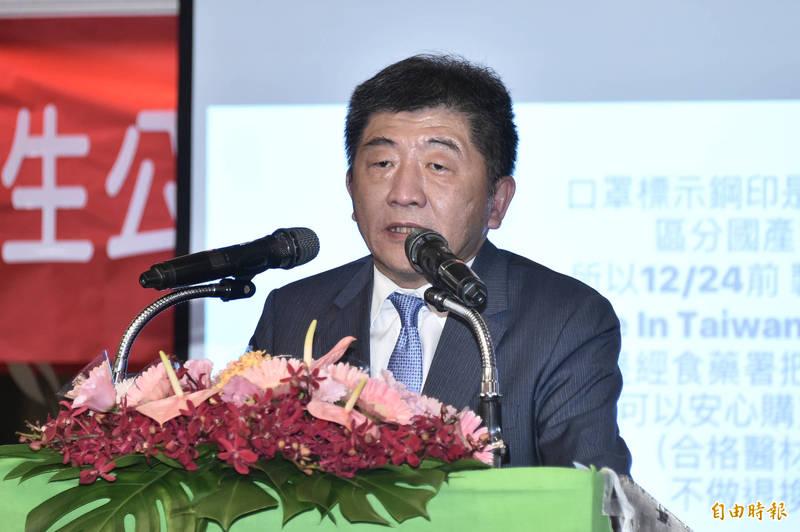衛福部長陳時中17日出席中華民國藥劑生公會全國聯合會「第13屆第3次會員代表大會」。(記者塗建榮攝)