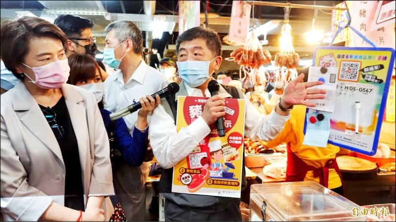 衛福部長陳時中(右)、台北市副市長黃珊珊(左)昨赴永樂市場宣傳豬肉原產地標示標章,購買商品時清楚了解豬肉產地來源。(記者塗建榮攝)
