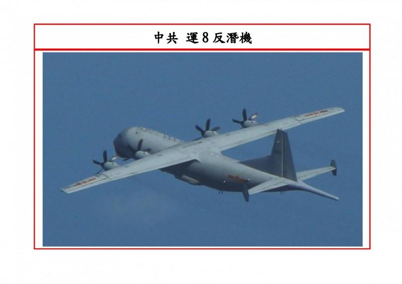 國防部近期都會公布擾台共機軌跡及機型。(記者蔡宗憲翻攝)