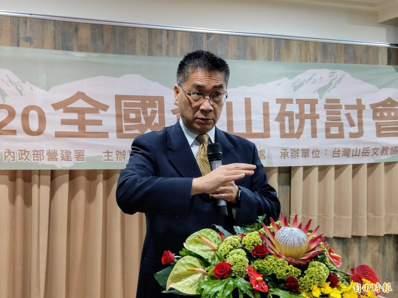 2020全國登山研討會在日月潭登場,內政部長徐國勇親自到場參加。(記者劉濱銓攝)