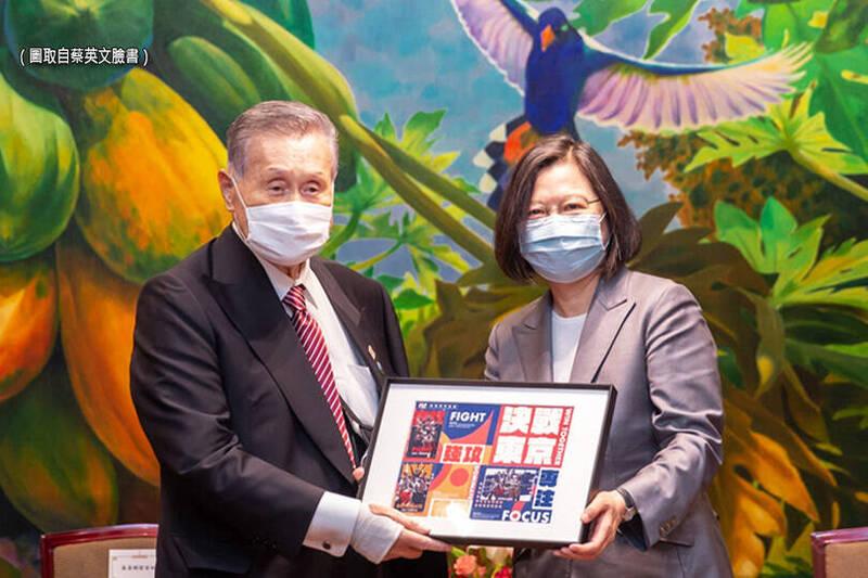 蔡英文說:「日本森喜朗前首相對台灣的情誼,真的讓人動容。」(圖取自蔡英文臉書)