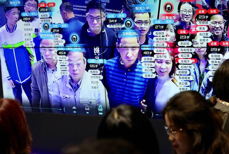 《南德意志報》駐中國記者分享在中國採訪時,受到什麼樣的監控和阻撓。圖為中國監控示意圖。(路透檔案照)