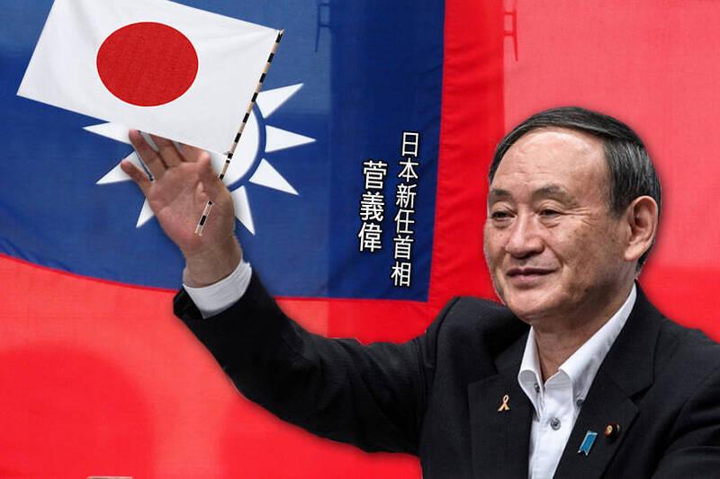 日本前首相森喜朗今天拜會總統蔡英文,並表示新上任的日本首相菅義偉期待與蔡總統通電話。(本報合成)