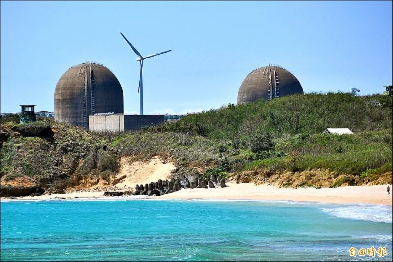 核三廠兩座機組預定2024年起陸續除役。(記者蔡宗憲攝)