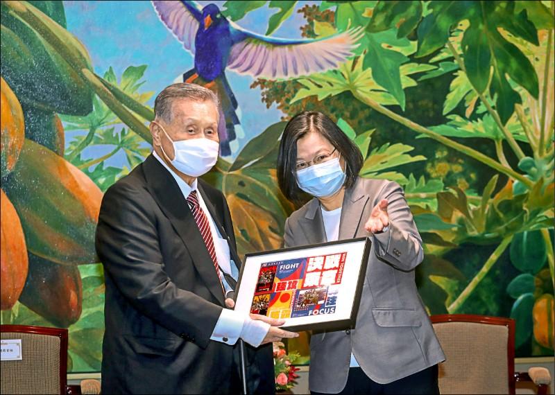 前日本首相森喜朗(左)昨率團搭機訪台,蔡英文總統(右)傍晚在總統府接見森喜朗一行,並贈送東京奧運限量悠遊卡給森喜朗。(中央社)