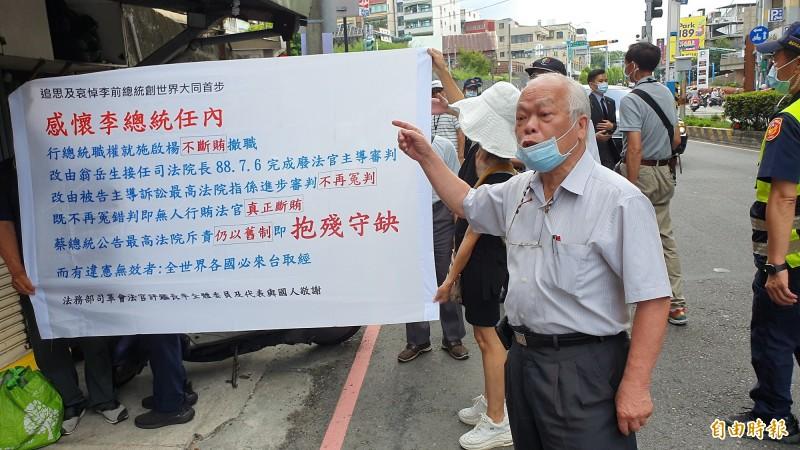 抗議民眾和蔡英文總統車隊。(記者邱書昱攝)