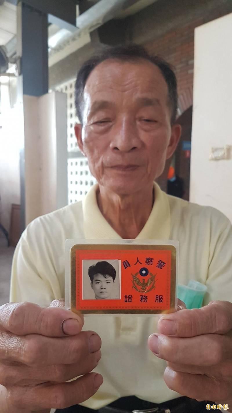 呂進全的父親呂錦漳拿著兒子的警察人員服務證,23年前的呂進全相貌英挺。(記者林宜樟攝)