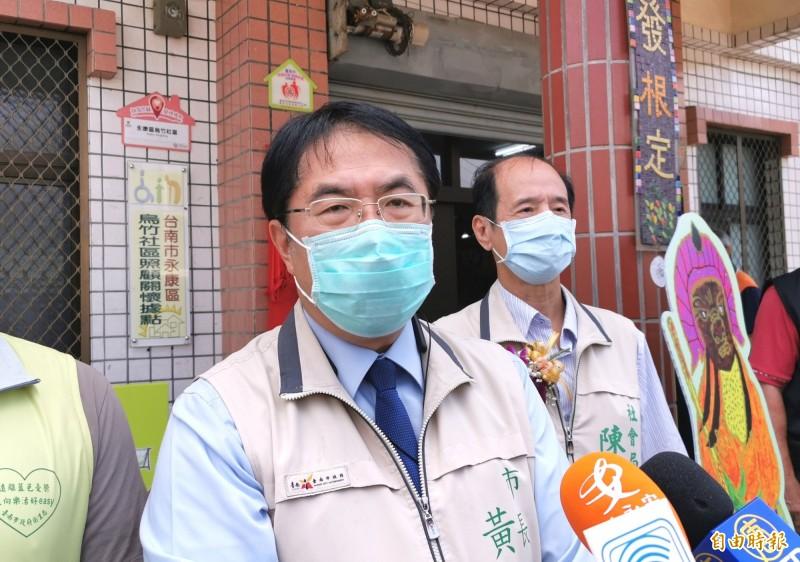 解放軍機持續擾台,台南市長黃偉哲向中共喊話。(記者吳俊鋒攝)