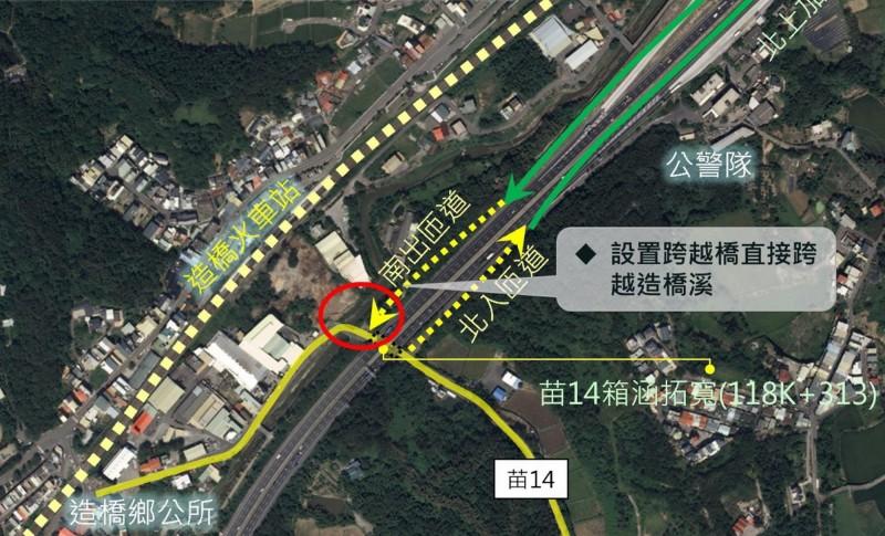 國1增設造橋交流道 高公局:10月底排定大會審議