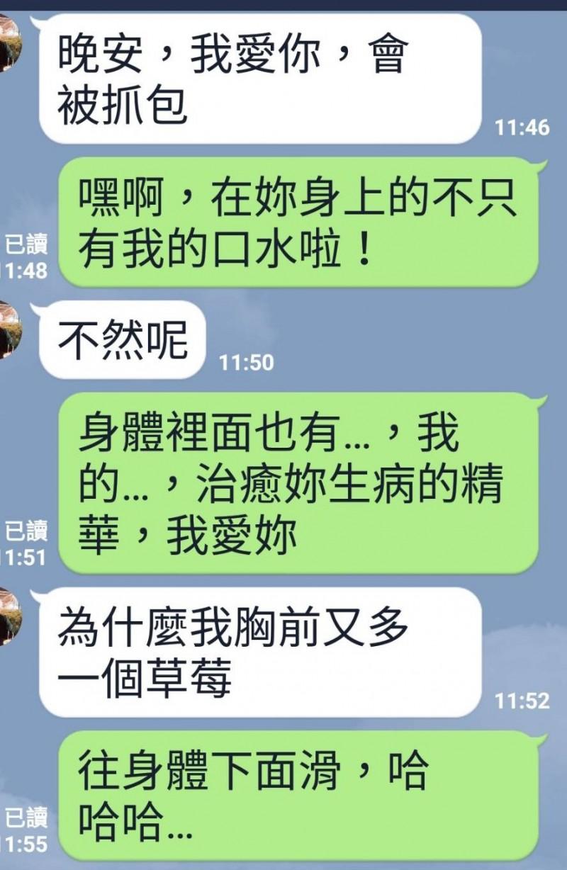 徐男與蘇女在line聯絡上有親暱鹹溼的對話紀錄。模擬對話示意圖。(記者王俊忠攝)