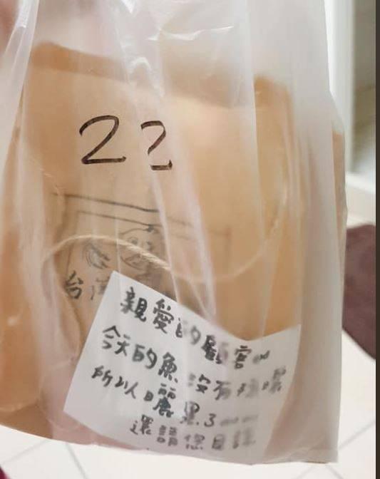 原PO餐點的塑膠袋內留有店家字條。(圖擷自爆廢公社)