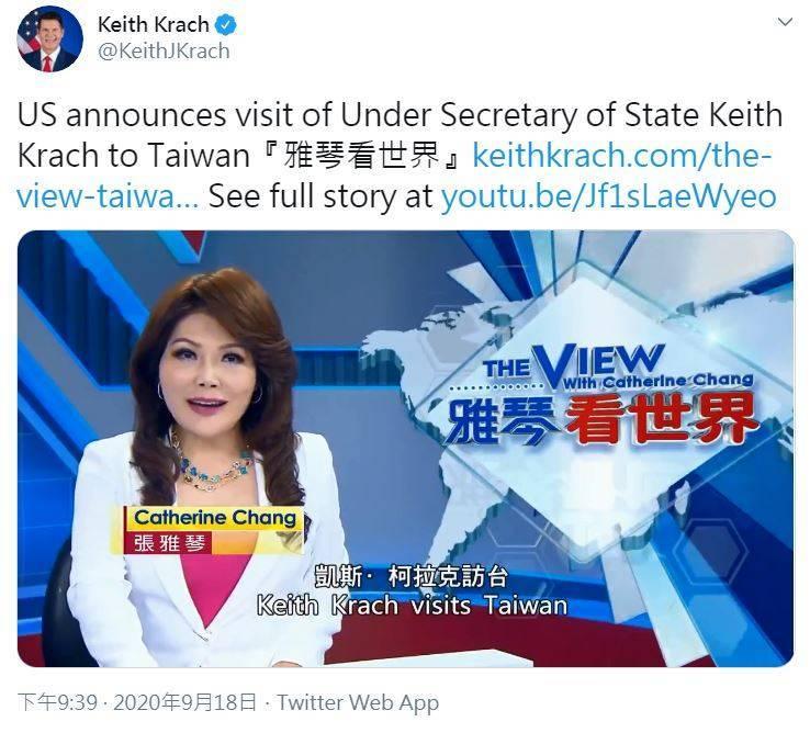 美國務院次卿柯拉克率團訪問台灣,並在推特上分享主播張雅琴播報他訪台新聞的影片。(圖擷取自推特)