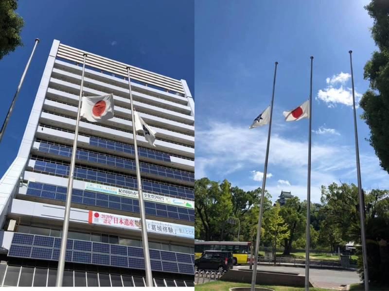 為感念李登輝,日本和歌山市政府也下半旗致意。(圖擷取自康裕成臉書)