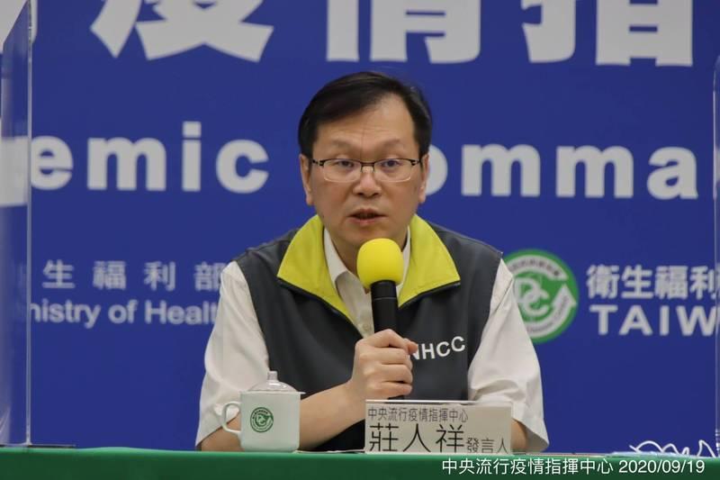 中央流行疫情指揮中心發言人莊人祥,說明國內新確診3例武漢肺炎個案,均為境外移入。(中央流行疫情指揮中心提供)