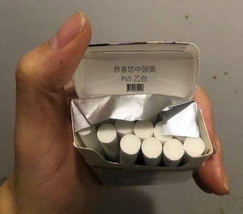 香菸的中獎照。(圖擷自爆廢公社) <h4>☆自由電子報關心您,吸菸有害健康☆</h4>