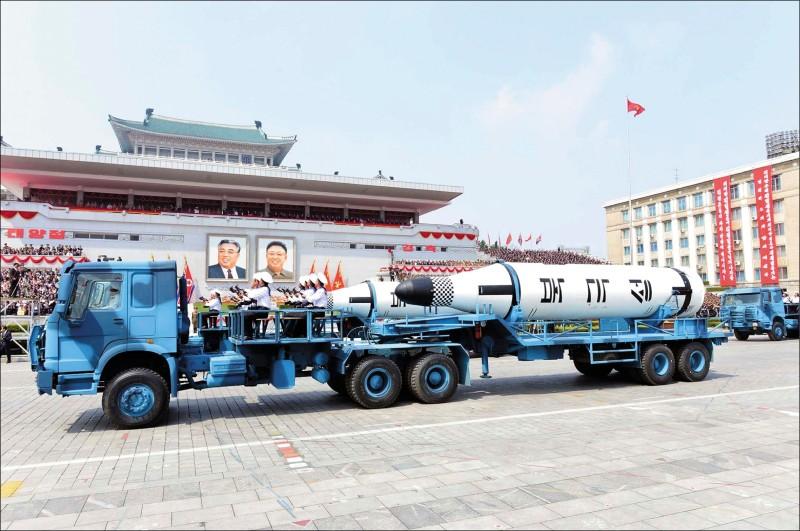 圖為2017年4月15日為紀念相當於北韓「國父」的金日成冥誕,在首都平壤舉行的大規模閱兵典禮時,正通過檢閱台的該國「北極星」型潛射彈道飛彈。(美聯社檔案照)