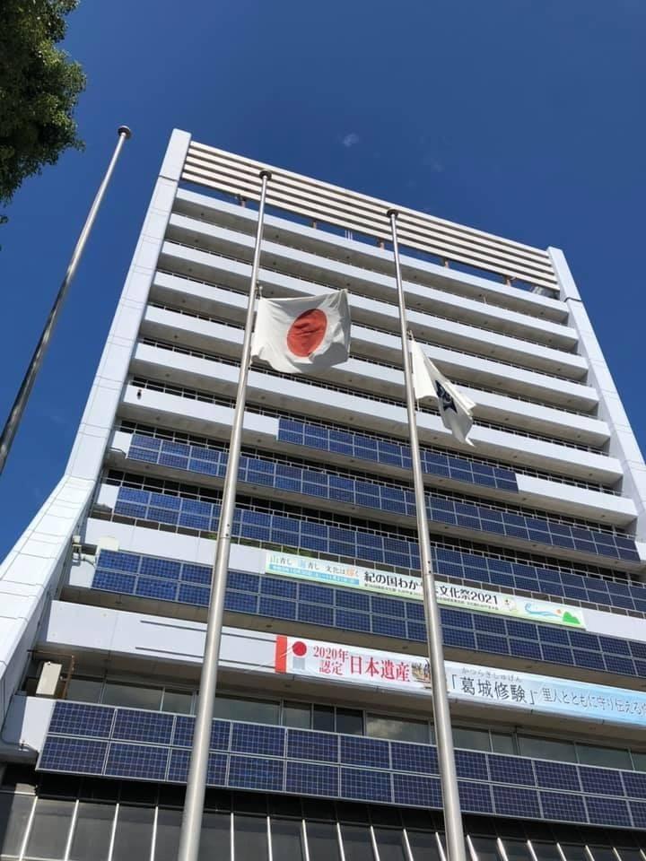 跨海向李登輝致意 日本和歌山市議會降半旗