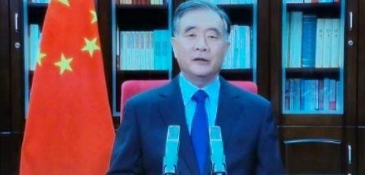 中國全國政協主席汪洋今日在海峽論壇以視訊方式嗆聲表示,堅決反對「台獨」,在以一個中國為原則的九二共識下,發展兩岸合作,共促統一,共促民族復興。(翻攝視訊)
