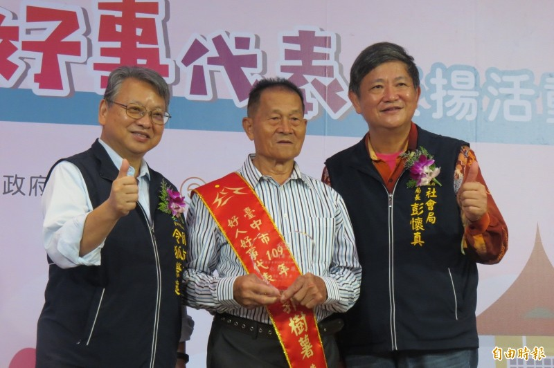 把淨山當運動,84歲郭樹薯獲頒好人好事代表。(記者蘇孟娟攝)