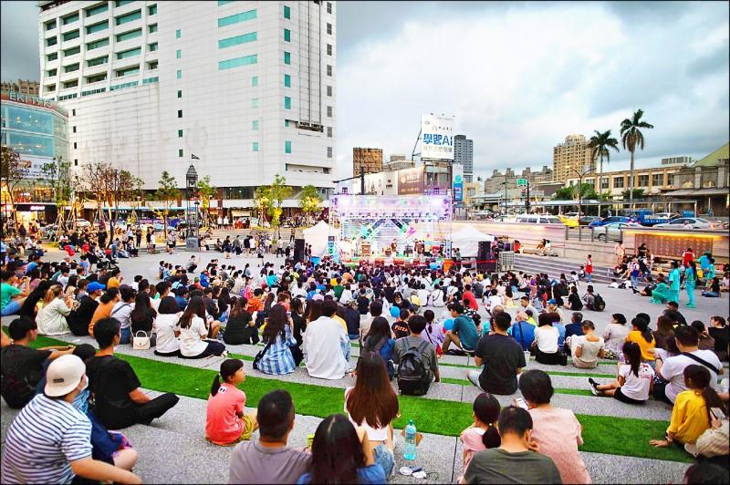 開學季SHOW青春 竹市站前廣場嗨唱