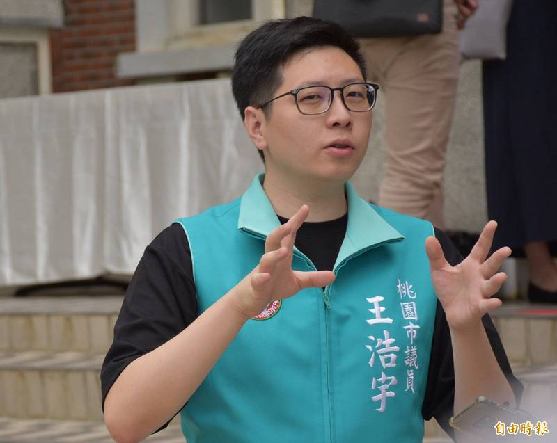 桃園市議員王浩宇今(20日)爆料他是因為綠黨有可能獲得數千萬補助款才被鬥走,綠黨則回應:「王浩宇對於綠黨之功與過,社會自有公評。」(資料照)