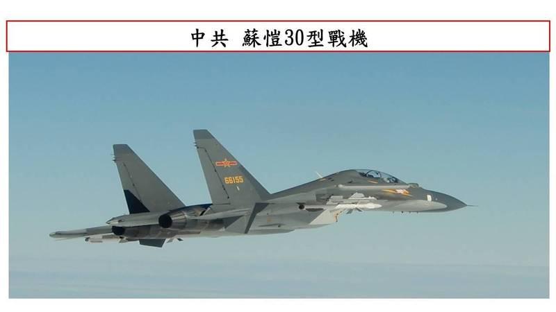 央視今早在微博列出近年來解放軍海空軍遠航紀錄。(圖擷取自國防部)