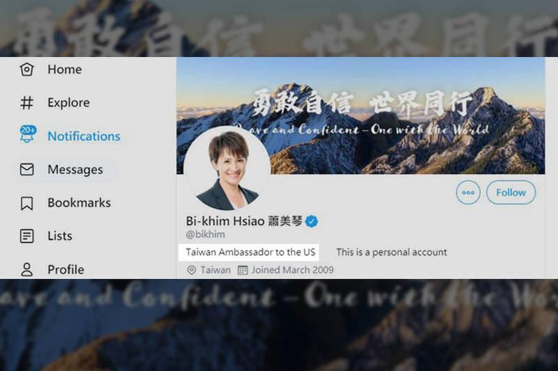 我駐美代表蕭美琴個人推特帳號簡介修改為「Taiwan Ambassador to the US(台灣駐美大使)」,引起熱烈討論。(圖取自蕭美琴推特,本報合成)