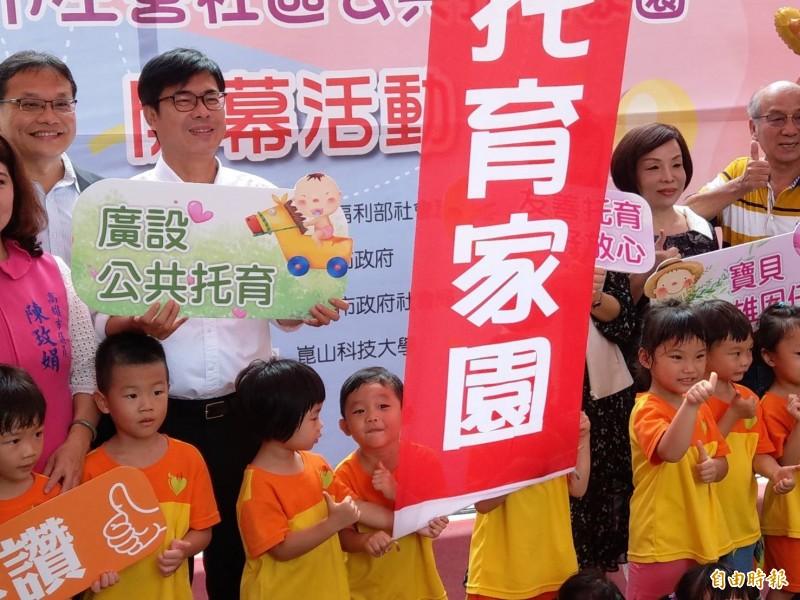 高雄市長陳其邁(左2)今上午參加公托幼兒園開幕。(記者方志賢攝)