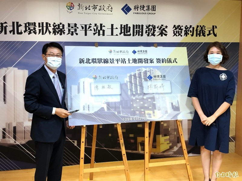 新北市副市長陳純敬(左)與將捷建設股份有限公司董事長林莉婷共同簽署投資契約,啟動景平站共構開發計畫。(記者陳心瑜攝)