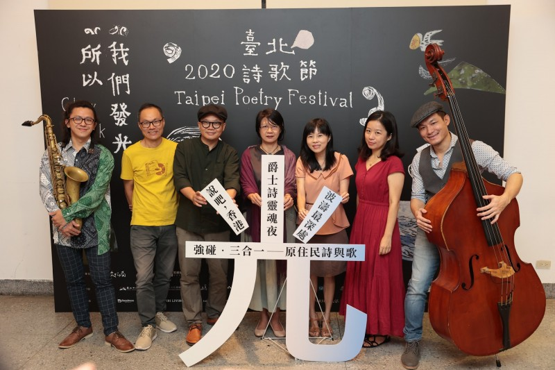 今年的台北詩歌節以「所以我們發光」為題,規劃14場多元活動,盼以詩歌在疫情期間醞釀一份火光,傳遞至世界。(圖由北市文化局提供)